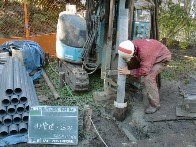 ⑥井戸管の建込み状況